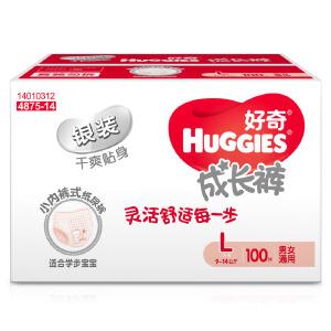 [当当自营]Huggies好奇 银装成长裤 大号L84+16片(适合10-14公斤)箱装 男女通用拉拉裤