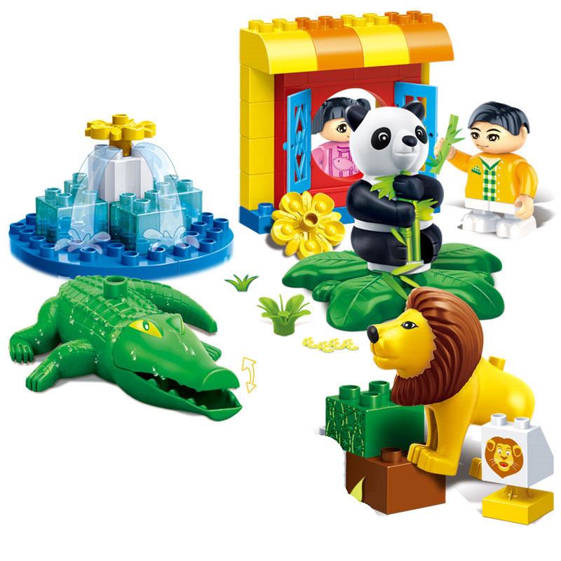 邦宝 动物系列 益智拼装积木教玩具 狮王之谷9552