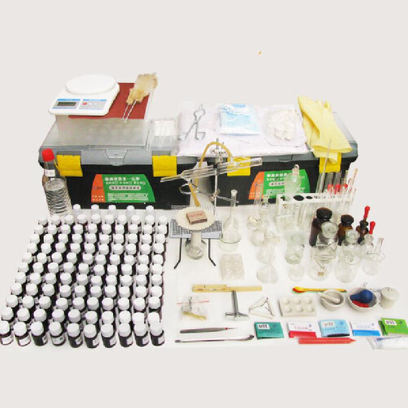 2014新款标准版化学实验器材箱初中化学试验教具家庭化学实验箱