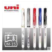 日本uni/三菱UM-153防水速记中性笔 1.0mm签字笔 顺滑�ㄠ�笔
