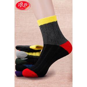 浪莎袜子 新品精梳棉袜保暖男女袜 加厚秋冬纯棉情侣袜 保暖毛圈袜6双