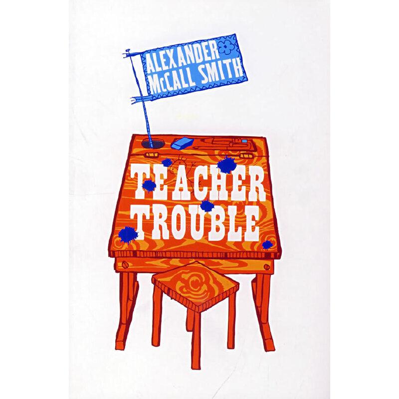 老师座椅子简笔画