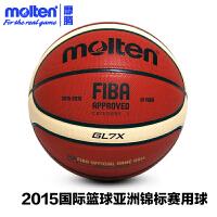 2014西班牙篮球世界杯官方指定用球