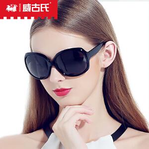 威古氏太阳镜 大框修脸偏光太阳镜墨镜女士防紫外线太阳眼镜