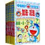 哆啦A梦学数学-全8册-有趣的数学攻略-日本原版引进