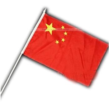 挥手小国旗 35*50cm 手摇旗 手挥旗 小国旗 带塑料棒