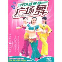 动感健身广场舞(16DVD)