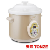 天际微电脑电炖锅DDG-40MT 预约煮粥 定时煲汤