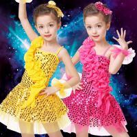 六一儿童演出服装亮片爵士舞幼儿园舞蹈纱裙小学生跳舞裙女童表演