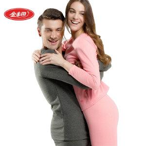 金丰田男女士情侣加绒加厚长袖纯色圆领保暖内衣套装J808