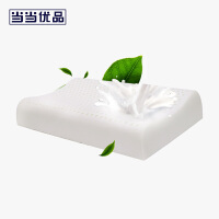 当当优品 进口天然乳胶枕芯 女士平滑曲线枕头 50*30*7/9
