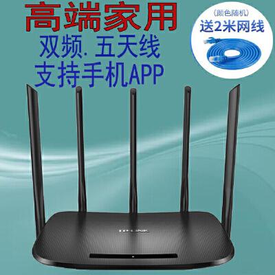 包邮 TP-LINK TL-WDR6500双频无线路由器 穿墙WIFI 五天线送网线!!大部分地区包邮!!