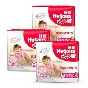 [当当自营]Huggies好奇 银装成长裤 尿不湿 女 M23+2片* 3包(适合8-11公斤)