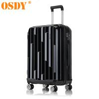【可礼品卡支付】OSDY品牌新款拉杆箱A45-20寸24寸28寸 行李箱旅行箱登机箱托运箱通用