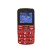 UniscopE/优思 us68 电信直板老人机 CDMA大按键老人手机大字大声