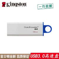 【支持礼品卡+高速USB3.0】Kingston金士顿 DTIG4 16G 优盘 USB3.0高速 16GB U盘 DTI G4 盖帽设计