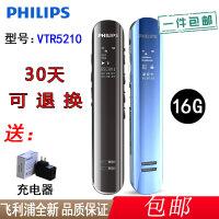 【满减优惠多+支持礼品卡包邮】Philips飞利浦 VTR5000 4G 录音笔 数字降噪 分段录音 纯正音乐播放