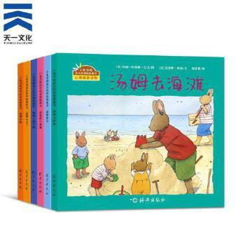 B 小兔汤姆系列1-5辑 全套30册