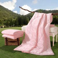 [当当自营]富安娜家纺 圣之花 夏日空调夏凉夏薄被 悦享空调被 粉红色 203*229cm