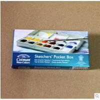 温莎牛顿cotman歌文固体水彩颜料套装/12色半块装/配金属画笔