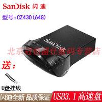 【支持礼品卡+高速USB3.1】Kingston金士顿 DTMC3 32G 优盘 USB3.1 高速 DT MC3 32GB 金属U盘