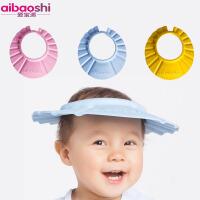 爱宝适 婴儿护眼洗头帽 宝宝洗头帽 帽子 儿童加厚可调节洗头理发帽浴帽