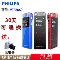 【支持礼品卡+送充电器包邮】京华 DVR-816 录音笔 迷你小巧 动态降噪录音 扩卡型