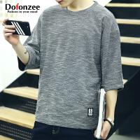 Dofonzee 春夏新款男士短袖T恤韩版宽松中袖纯色潮流百搭七分袖半袖打底衫