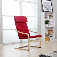美达斯 弯曲实木休闲椅子 阳台躺椅靠椅逍遥椅 老人椅沙发椅午休椅子