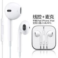 【特惠包邮】苹果/安卓手机线控耳机 AllSkin入耳式线控耳机 立体声重低音/音量调节/带麦克接听电话 苹果EarPods耳机iPhone6/6S/5S iPad Air mini 三星小米华为HTC耳机【赠2件套】