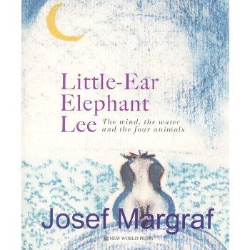 Little-Ear Elephant Lee-小耳朵象李-英文