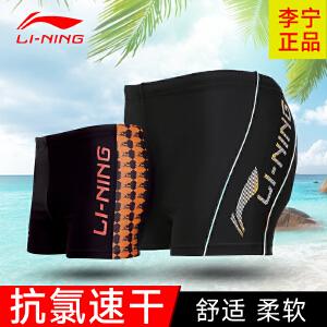LI-NING/李宁 泳裤男士平角裤大码速干专业时尚抗氯游泳装备温泉沙滩游泳裤