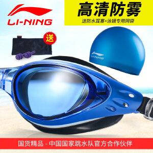 LI-NING/李宁 泳镜泳帽套装 男女高清防雾防紫外线游泳眼镜 弹性舒适纯硅胶泳帽