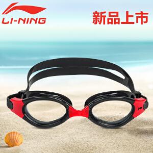 LI-NING/李宁 游泳眼镜 时尚休闲泳镜 防水防雾 高清大框 男女通用LSJK577