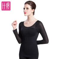 比瘦性感网纱塑身衣上衣女产后收腹束腰束身衣塑形美体内衣收腹衣  BB154