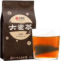 艺福堂 花草茶 袋泡茶 大麦茶 东方咖啡 烘焙型 300克/袋