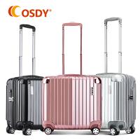【18寸登机箱】OSDY时尚小箱子短期出行旅行轻便拉杆箱