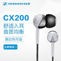 SENNHEISER/森海塞尔 CX 200 CX200入耳式重低音手机耳机erji包邮