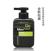 曼秀雷敦 男士洗面奶 冰爽活炭男士洁面乳150ml控油保湿
