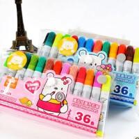 创意文具真彩水彩笔 12 18 24 36色水彩笔套装 CK-038