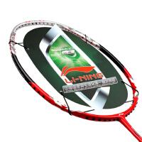 包邮 李宁正品羽毛球拍 AYPE038 碳纤维羽毛球拍业余初中级