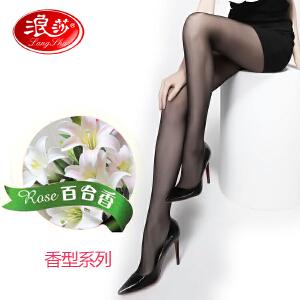 浪莎袜子 女士包芯丝绢感超薄加裆连裤袜丝袜子 10条