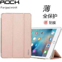 Rock苹果iPad mini4 轻薄休眠支架皮套/保护套 肤感/维塔系列 ipad mini保护壳【赠贴膜+防尘塞】