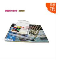 樱花24色12色18色固体写生水彩颜料/初学套装/针管笔/水彩本/自来水笔