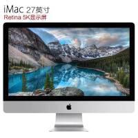 【苹果Apple】iMac MK462CH/A 27英寸台式一体机电脑(Retina 5K 显示屏/Core i5四核处理器3.2GHz/8GB内存  (4GB*2)/1TB硬盘/2GB独显/M380图形处理器)ME088CH/A升级版