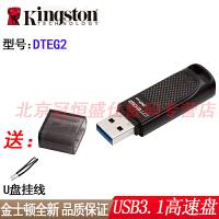 【支持礼品卡+高速USB3.1包邮】Kingston金士顿 DTMC3 128G 优盘 USB3.1 高速 DT MC3 128GB 金属U盘