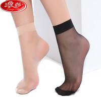 【10双装】浪莎短丝袜袜子女夏防勾丝超薄款透明隐形水晶丝短袜夏季