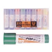 台湾 利百代 907-20 20mm POP 麦克笔 唛克笔 广告笔 POP笔 海报笔