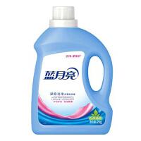 [当当自营] 蓝月亮 深层洁净护理洗衣液自然清香 2kg