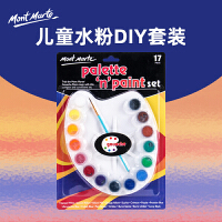 英国温莎牛顿水彩/水粉画颜料 24色套装 12ML广告画颜料颜料套装画笔颜料 温莎水粉颜料